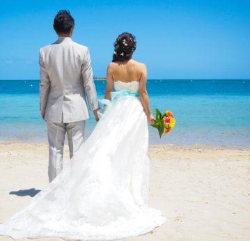Spécial<br>MARIAGE